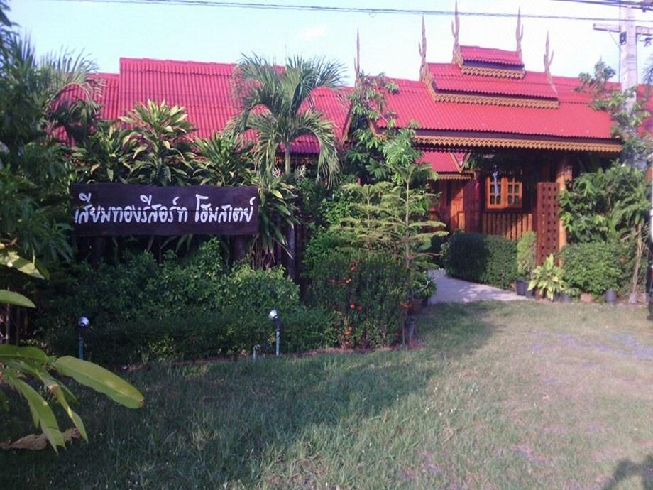Seamthong Resort Homestay - Hotels and Accommodation in Thailand, Asia