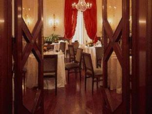 Hotel Imperiale Rome - Ballroom