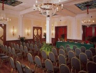 Hotel Imperiale Rome - Meeting Room