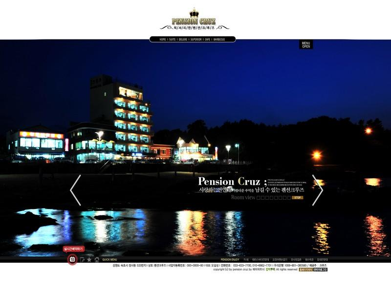 Pension Cruz - Hotels and Accommodation in South Korea, Asia