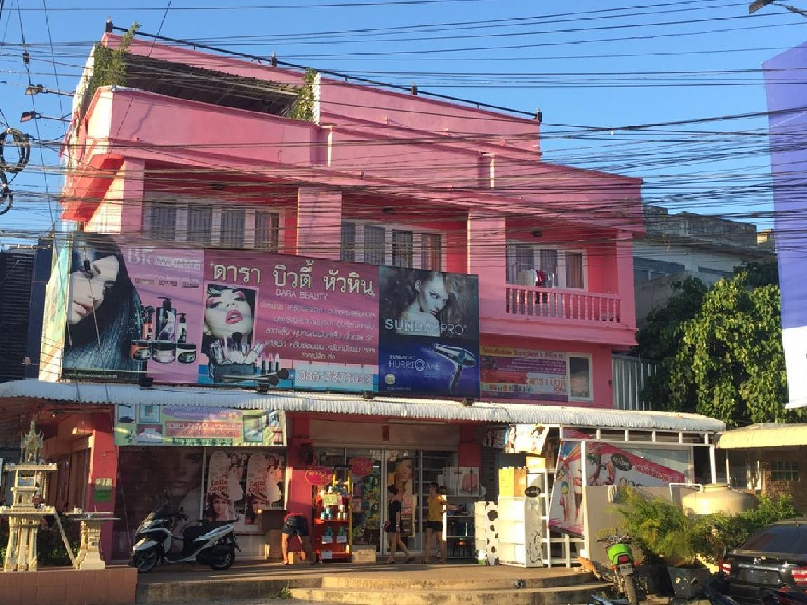 Blue Moon Guest House - Hotell och Boende i Thailand i Asien