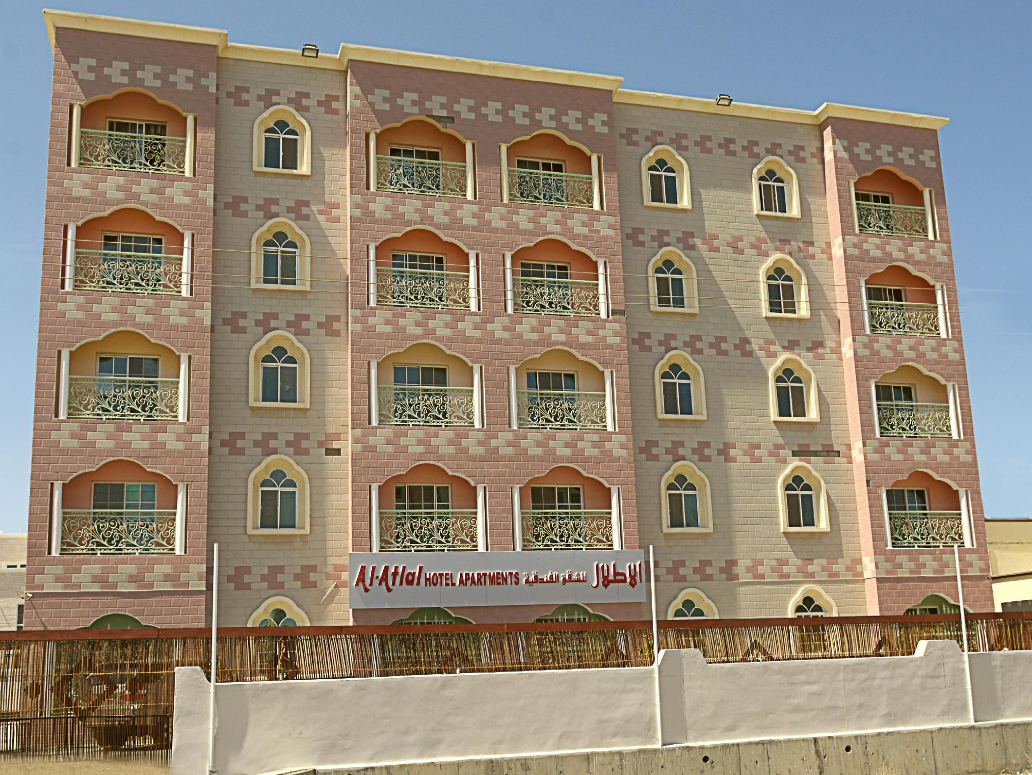 Al Atlal Hotel Apartment - Hotels and Accommodation in Oman, Middle East