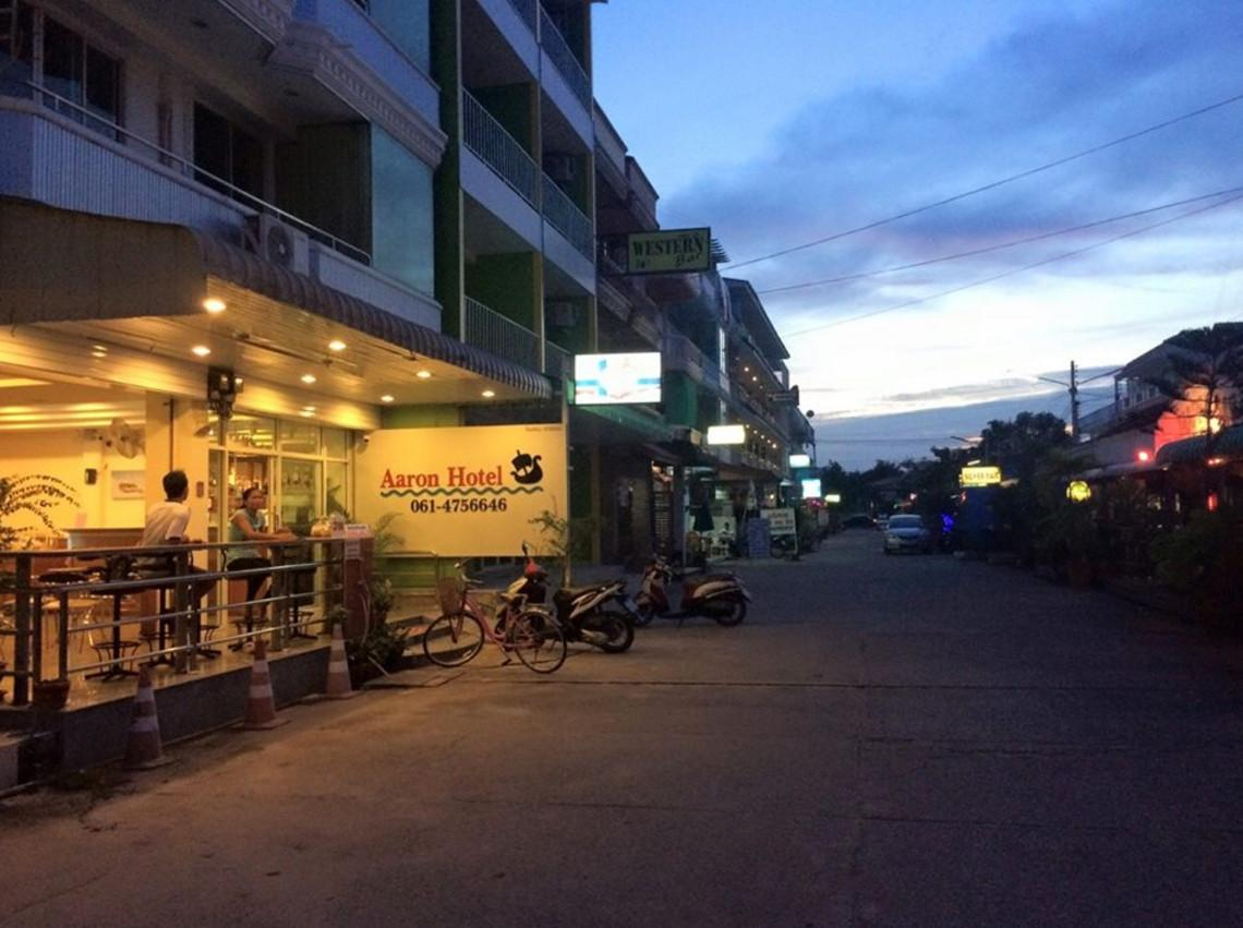 Aaron Hotel in Cha Am - Hotels and Accommodation in Thailand, Asia