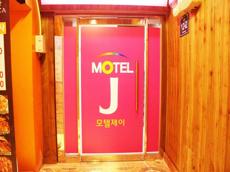 J Motel Busan - Hotels and Accommodation in South Korea, Asia