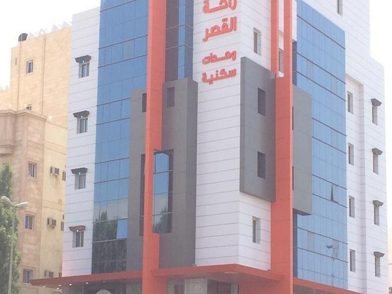 Rahet Al Qasr Hotel Apartments - Hotels and Accommodation in Saudi Arabia, Middle East