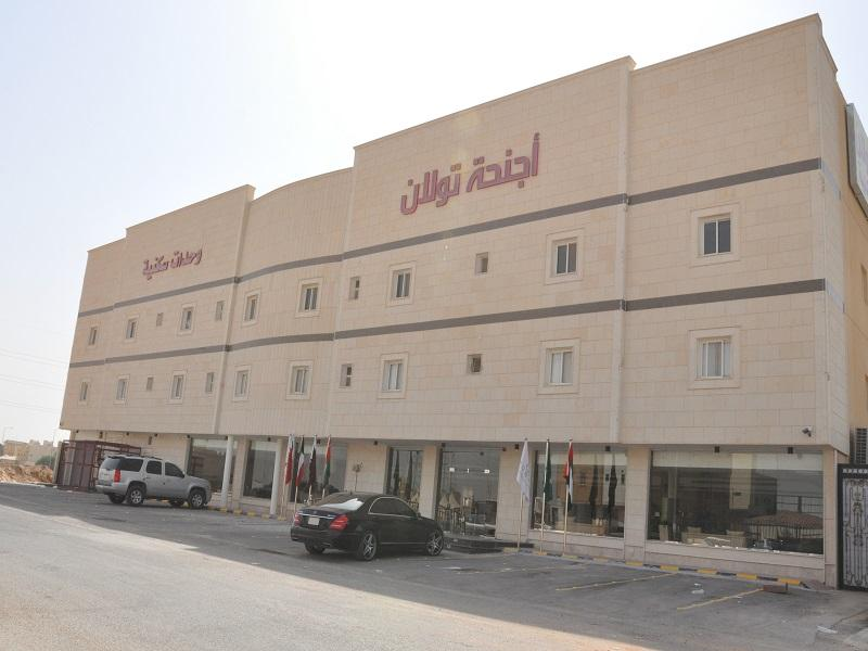 Towlan Suites 1 - Hotels and Accommodation in Saudi Arabia, Middle East