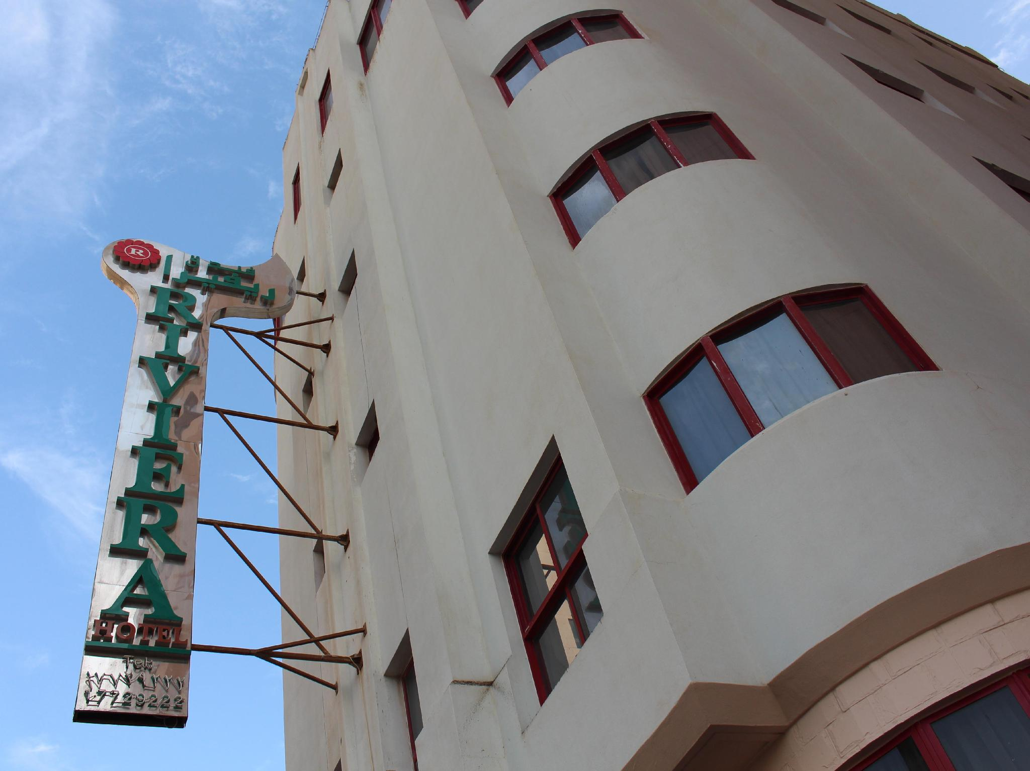 Riviera Hotel - Hotels and Accommodation in Bahrain, Middle East