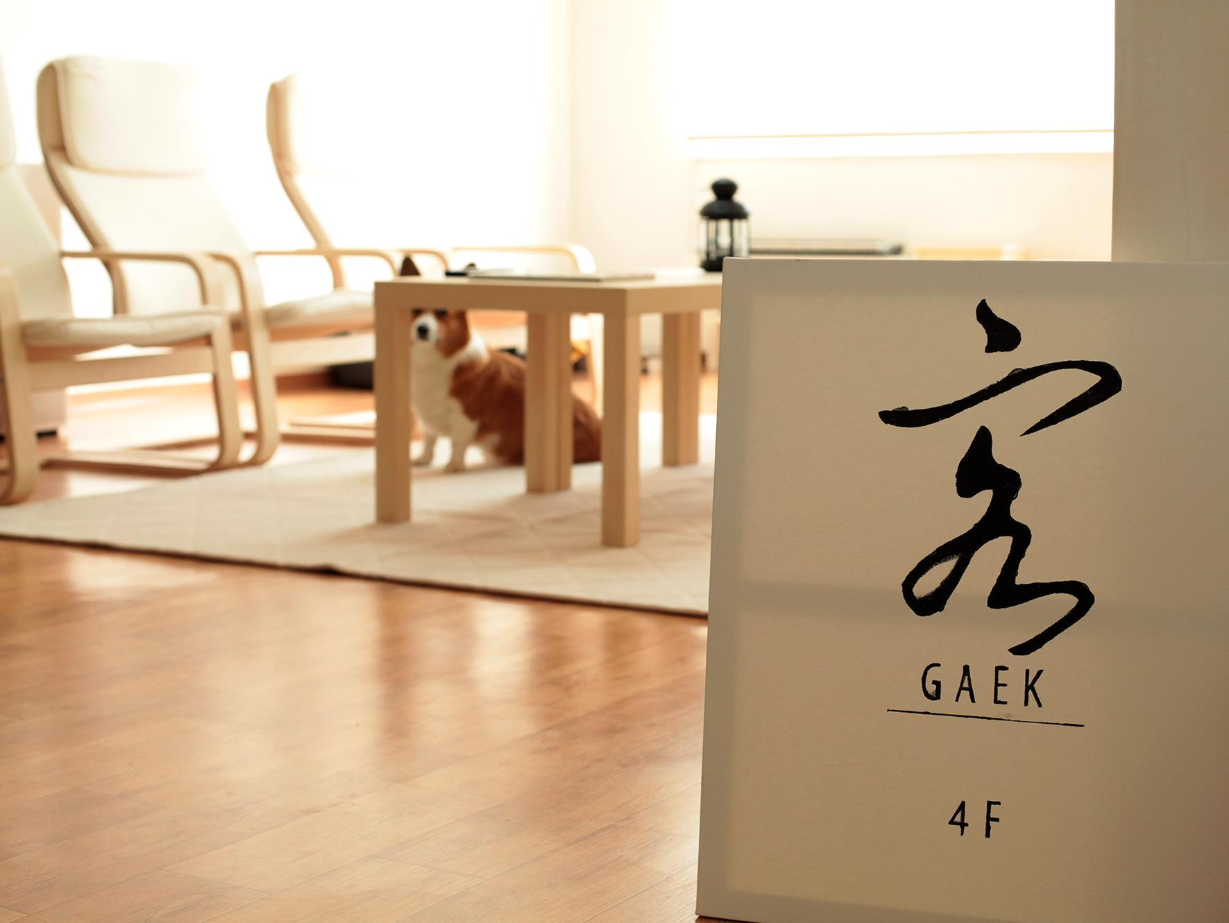 Gaek Guesthouse - Hotels and Accommodation in South Korea, Asia