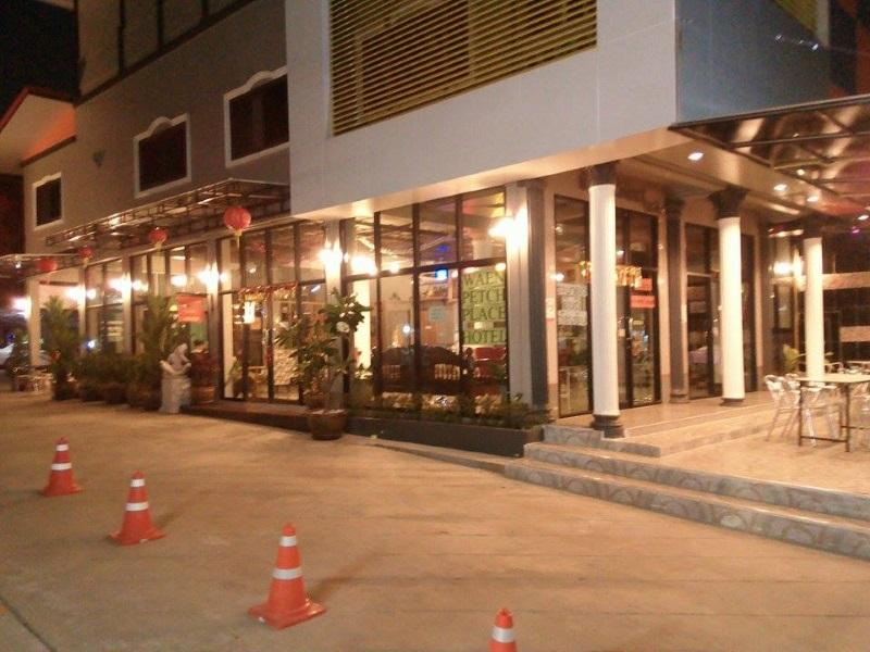 Waenpetch place Hotel - Hotels and Accommodation in Thailand, Asia