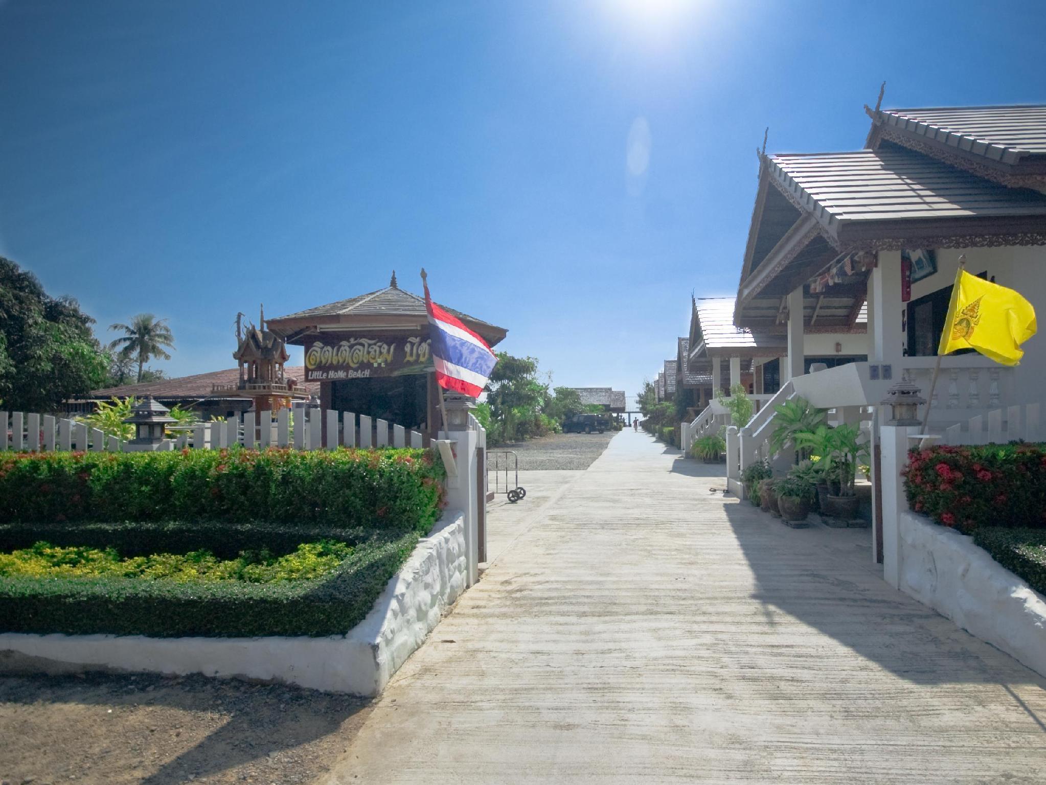 Little Home Beach - Hotell och Boende i Thailand i Asien