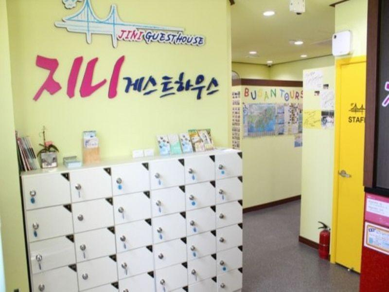 Jini Guest House - Hotels and Accommodation in South Korea, Asia