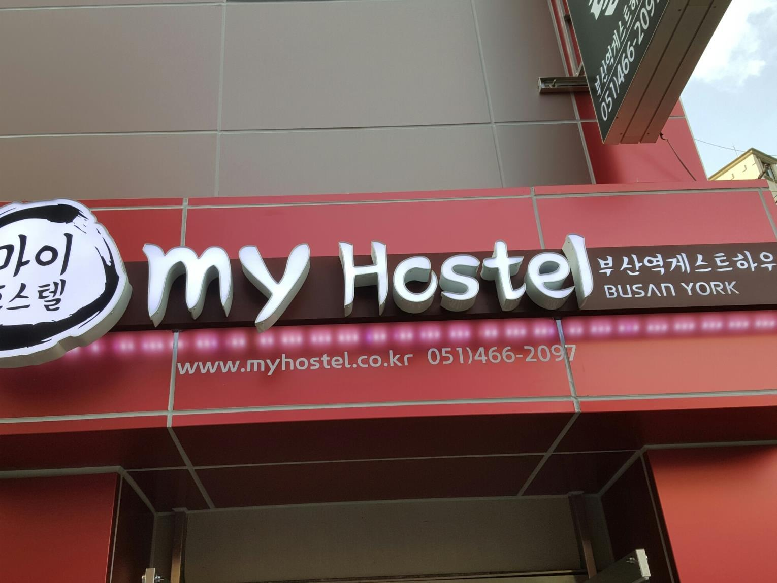 My Hostel Busan Station - Hotels and Accommodation in South Korea, Asia