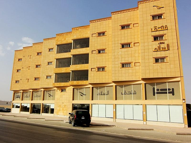 Rwaq Al Salam Hotel - Hotels and Accommodation in Saudi Arabia, Middle East