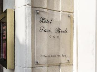 Hotel Paris Rivoli Paris - Entrance