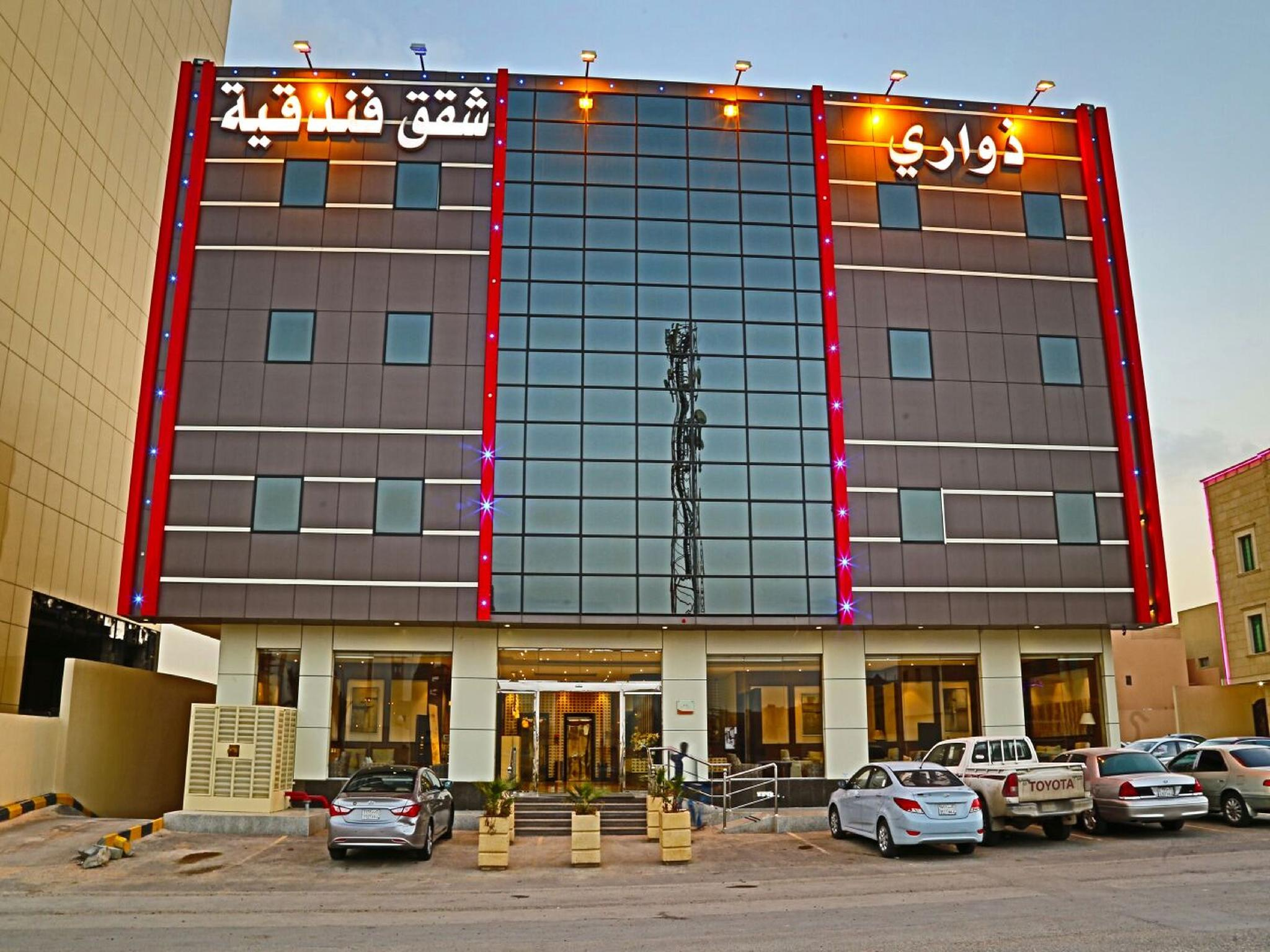Thwary Apartment - Hotels and Accommodation in Saudi Arabia, Middle East