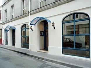 Hotel Alexandrie Parijs - Hotel exterieur