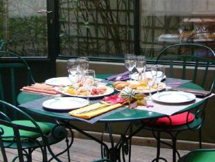 Le Relais Monceau Paris - Breakfast Room