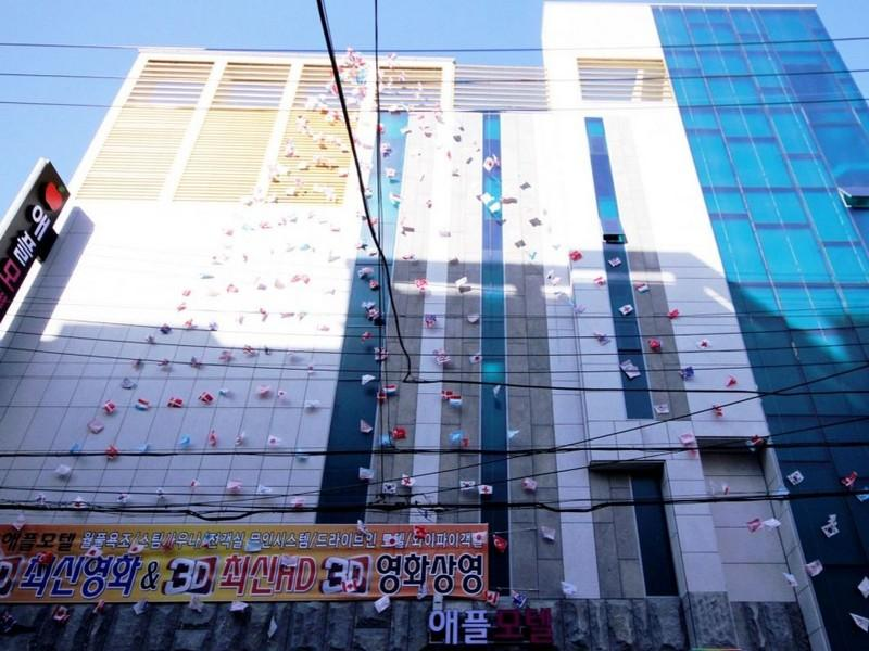 Daegu Apple Motel - Hotels and Accommodation in South Korea, Asia