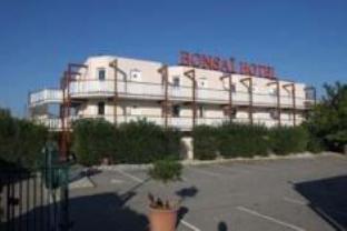 Hotel Marseille Vitrolles