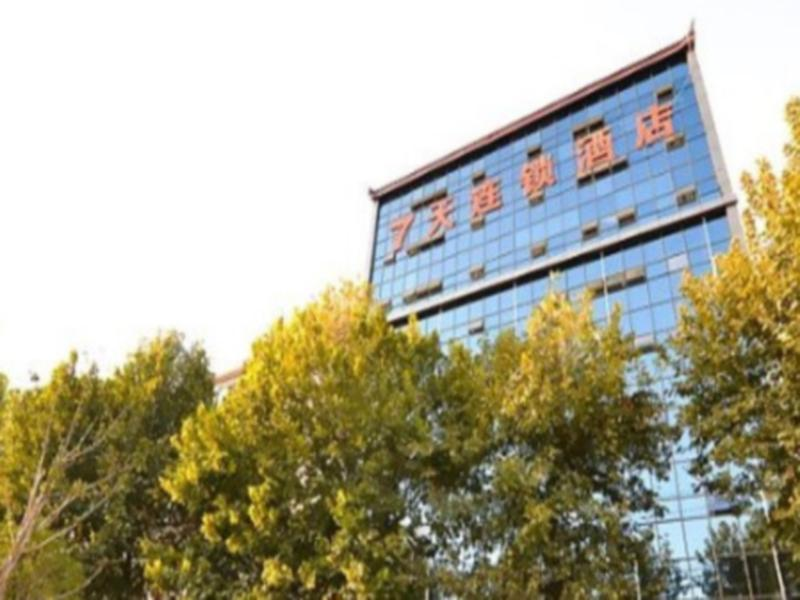7 Days Inn Luoyang Longmen Grottoes Kai Yuan Avenue - Hotels and Accommodation in China, Asia