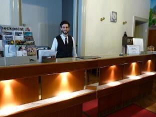 Arta Lenz Hotel Berlín - Recepció