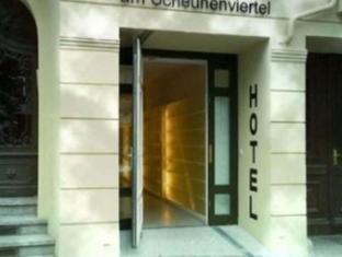 Hotel 38 Βερολίνο - Είσοδος