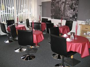 아프지 호텔 베를린 베를린 - 식당