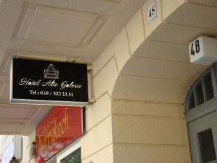 Hotel Alte Galerie Berlim - Entrada