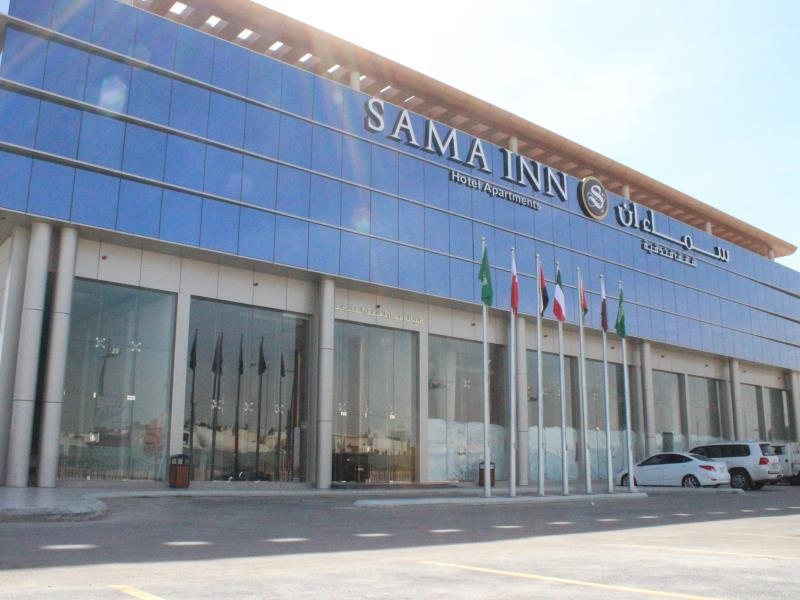 Sama Inn Hotel - Hotels and Accommodation in Saudi Arabia, Middle East