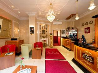 Hotel & Apartments Zarenhof Berlin Mitte Berlin - Reception
