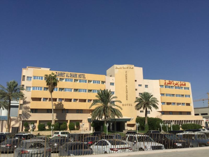 Zahret Al Shark Hotel - Hotels and Accommodation in Saudi Arabia, Middle East