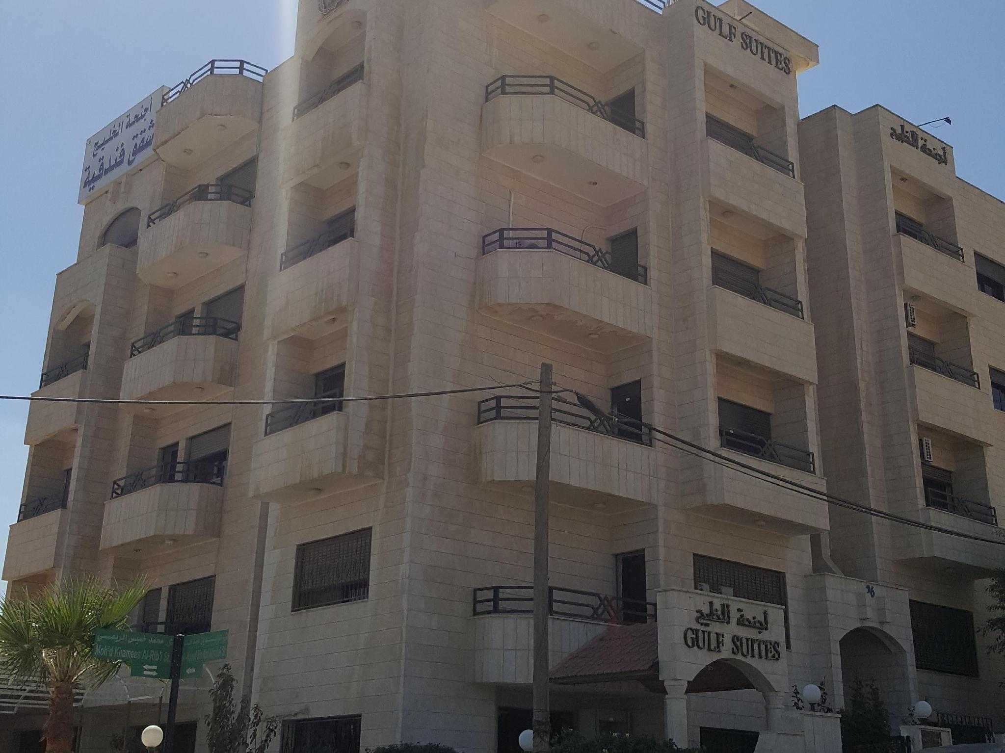 Gulf Suites Hotel - Hotels and Accommodation in Jordan, Middle East