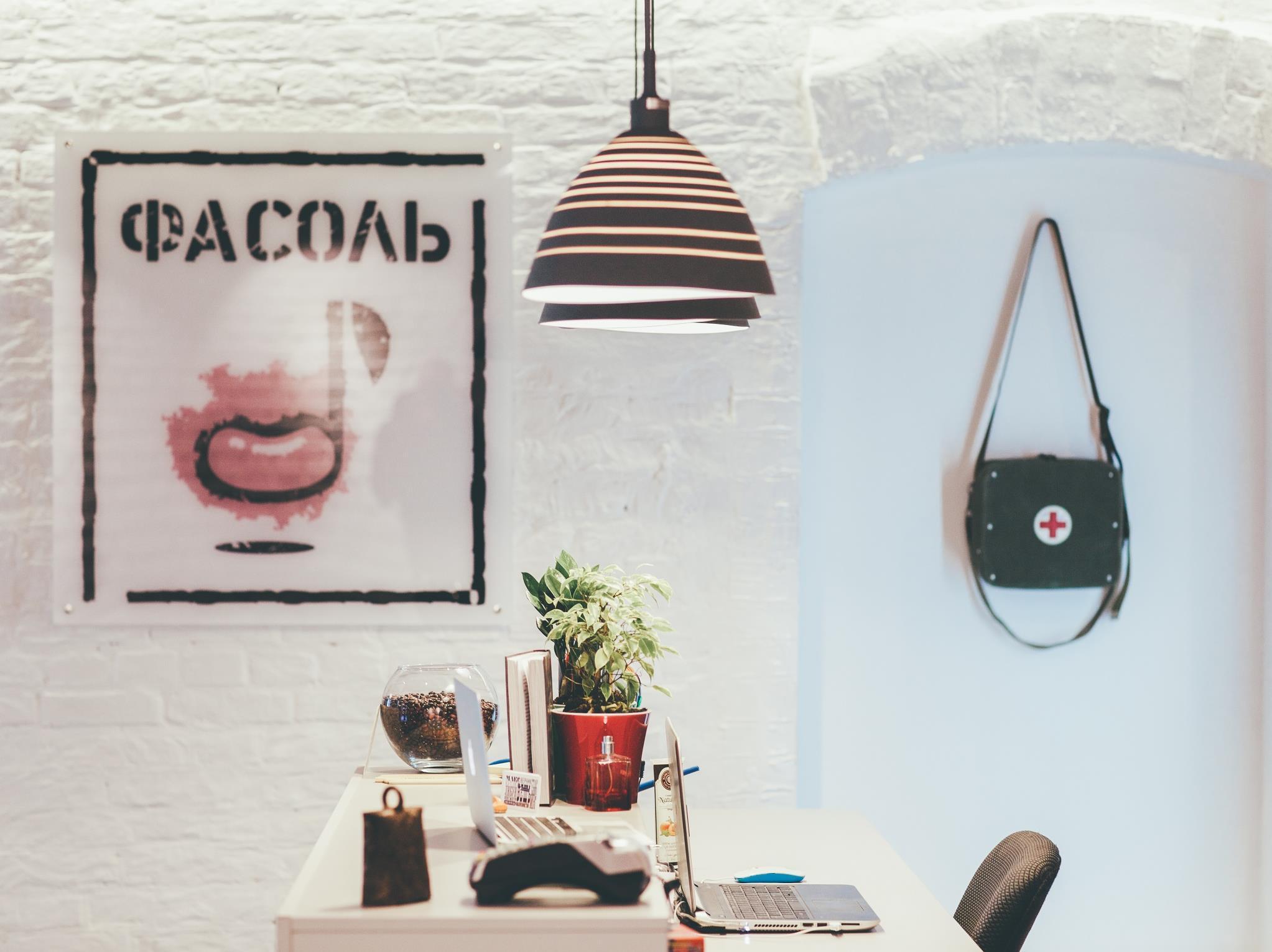 Fasol Hostel - Moscow