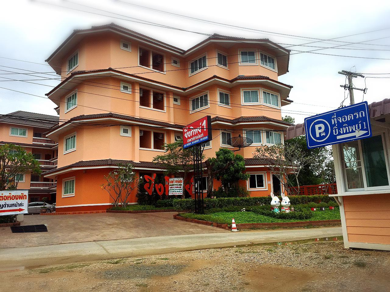 Yingthip1 Apartment - Hotels and Accommodation in Thailand, Asia