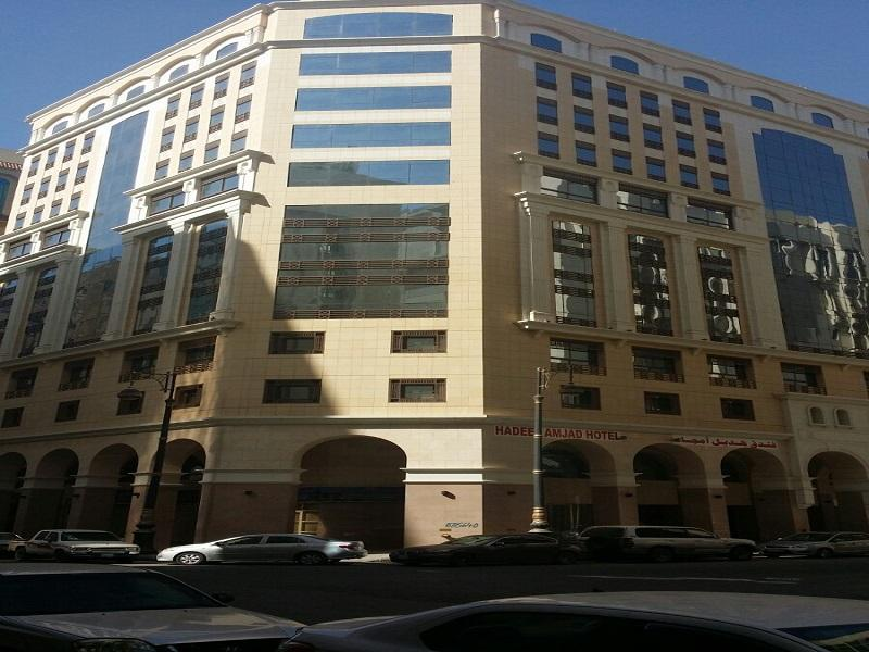 Amjad Al Gharaa Hotel - Hotels and Accommodation in Saudi Arabia, Middle East