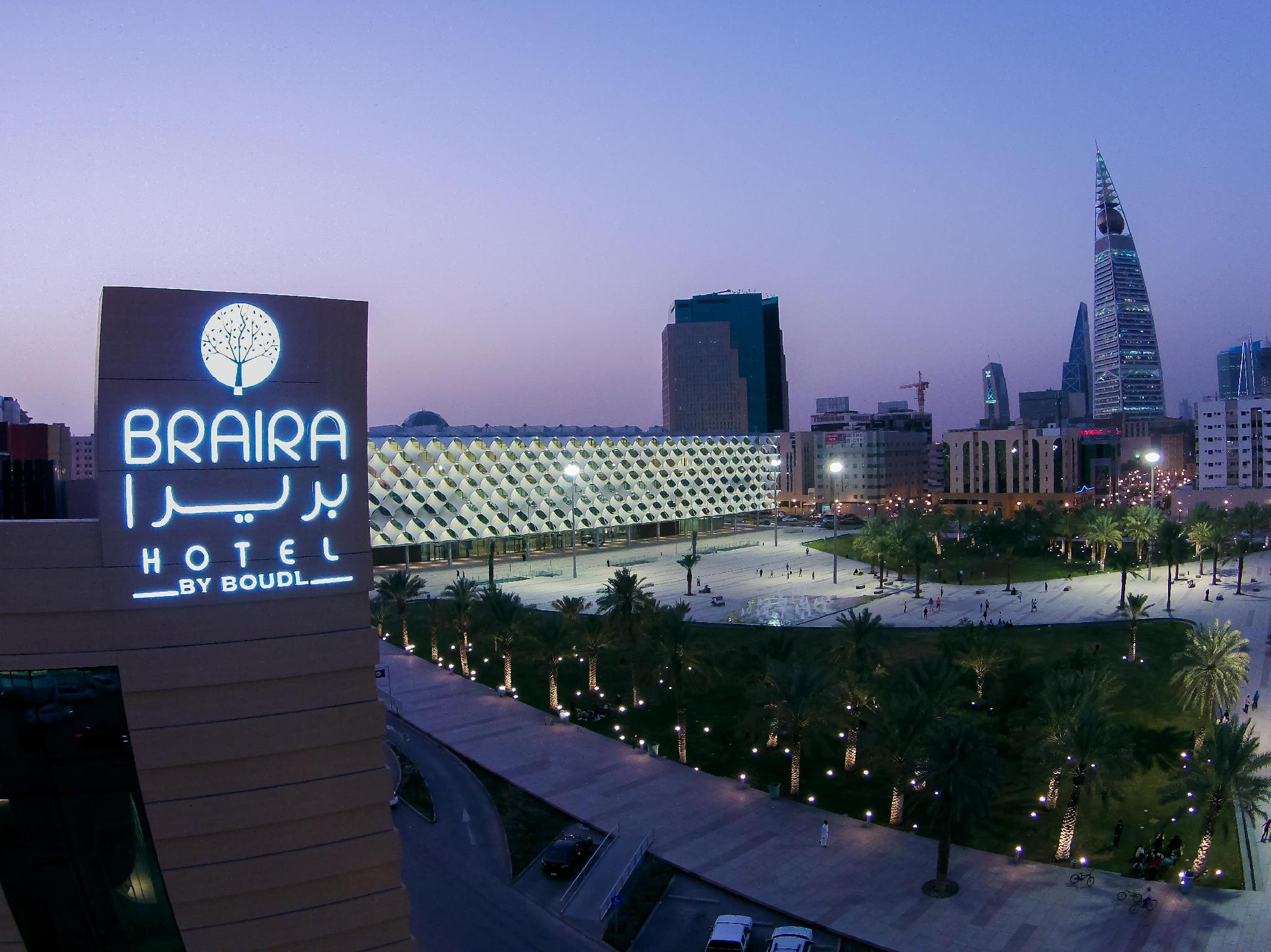 Braira Hotel Riyadh - Hotels and Accommodation in Saudi Arabia, Middle East