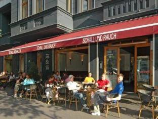 Stadthotel Schall & Rauch Berlin - Omgivelser