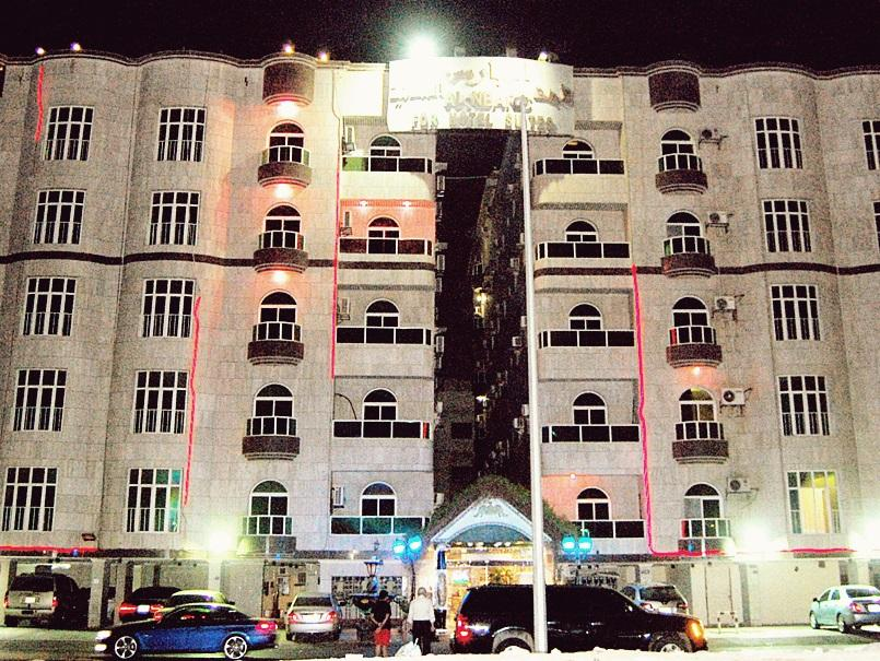 Al Nabarees Al Raqi Hotel - Hotels and Accommodation in Saudi Arabia, Middle East