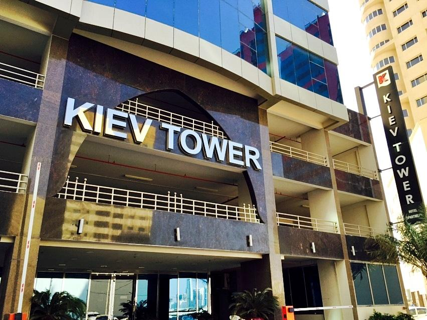 Kiev Tower Luxury Apartments - Hotels and Accommodation in Bahrain, Middle East