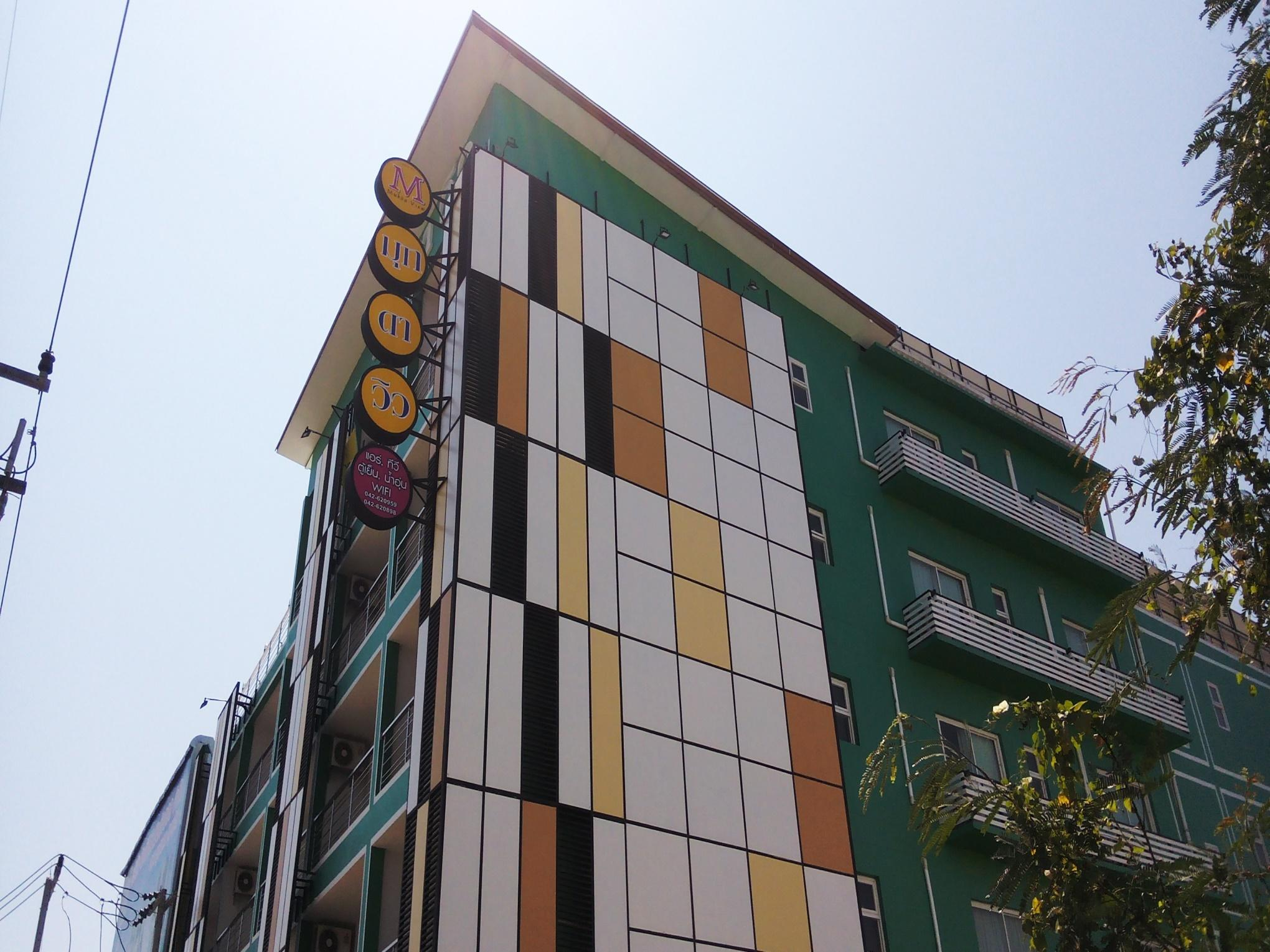 Mukdaview Hotel - Hotels and Accommodation in Thailand, Asia
