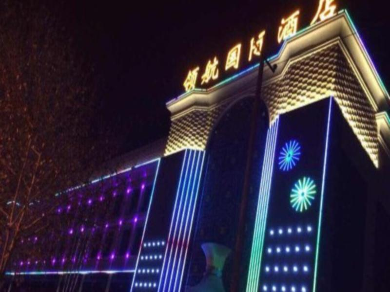 Luoyang Ling Hang International Hotel - Hotels and Accommodation in China, Asia
