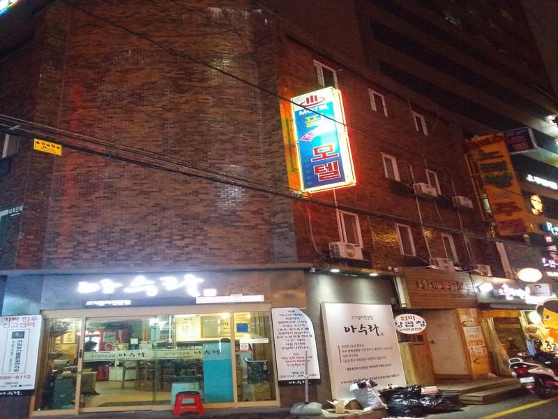 Feel Motel - Hotels and Accommodation in South Korea, Asia