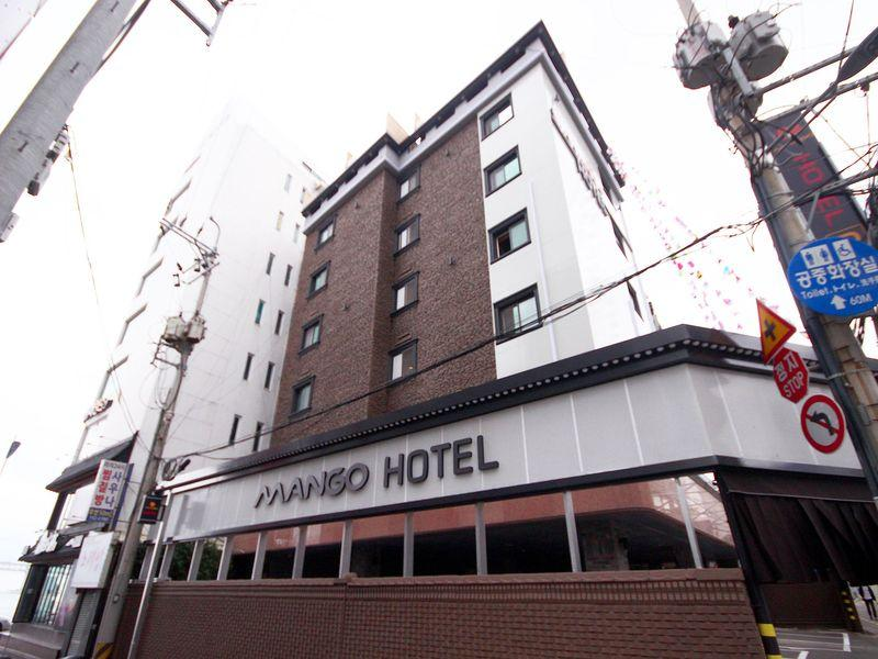 Mango Hotel - Hotels and Accommodation in South Korea, Asia