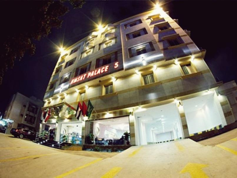 Hamasat Palace Hotel Suites 5 - Hotels and Accommodation in Saudi Arabia, Middle East