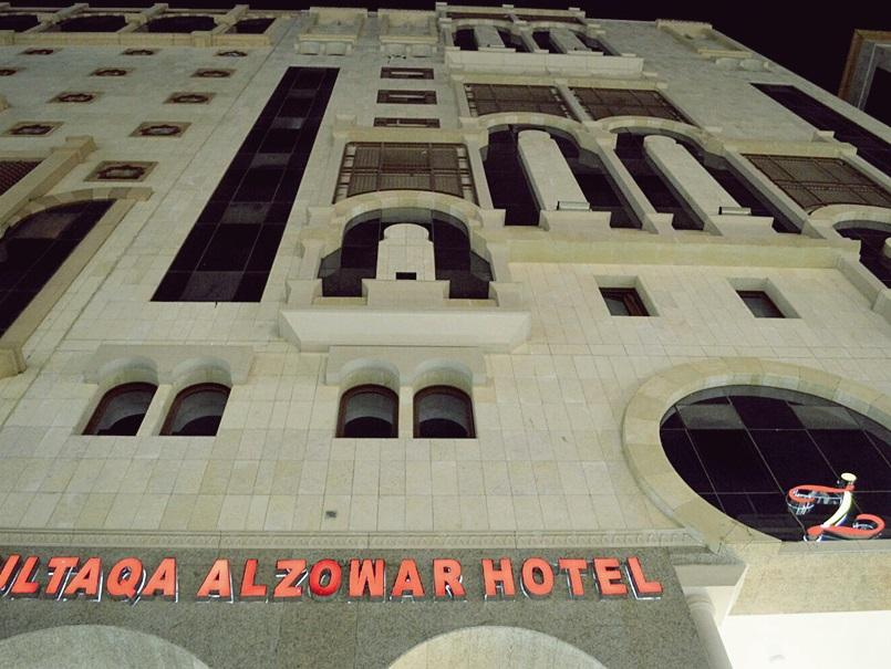 Multaqa Al Zowar Hotel 1 - Hotels and Accommodation in Saudi Arabia, Middle East