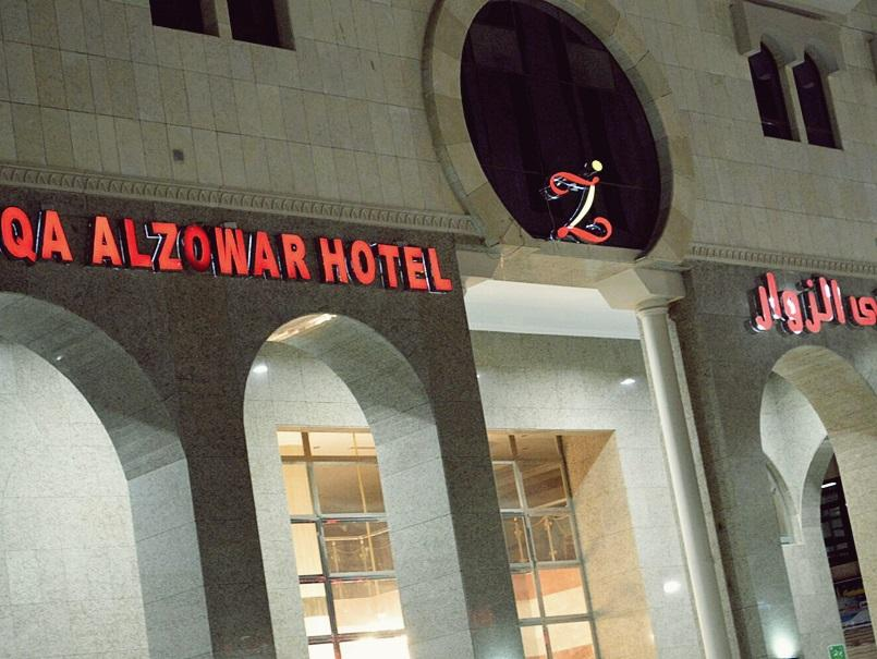 Multaqa Al Zowar Hotel 2 - Hotels and Accommodation in Saudi Arabia, Middle East