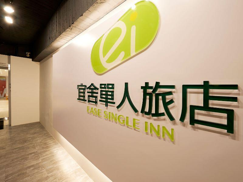 Ease Single Inn - Hotels and Accommodation in Taiwan, Asia