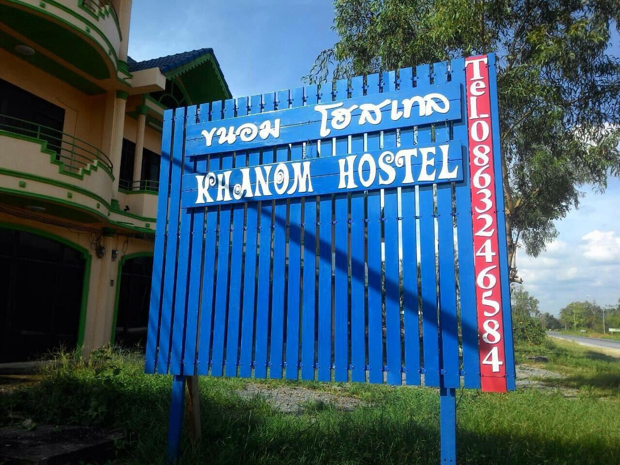 Khanom Hostel - Hotels and Accommodation in Thailand, Asia