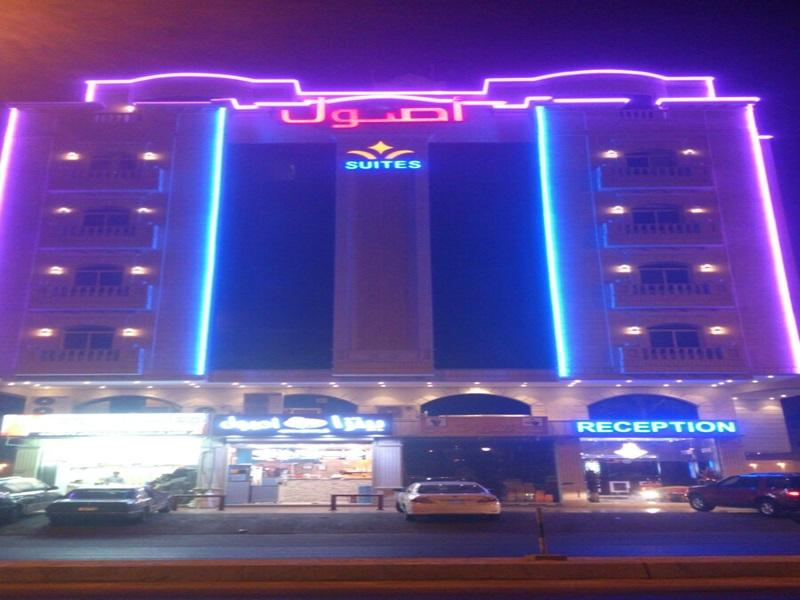 Osol Al Nassim 2 Hotel Apartment - Hotels and Accommodation in Saudi Arabia, Middle East