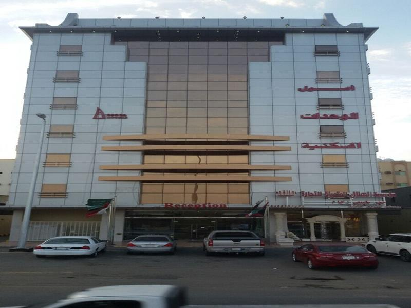 Osol Al Safa 1 Hotel Apartment - Hotels and Accommodation in Saudi Arabia, Middle East